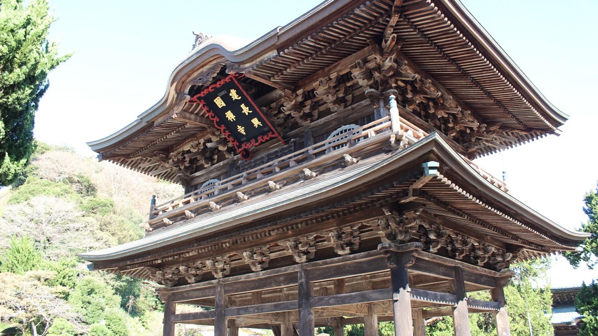 Temple Kenchō-ji