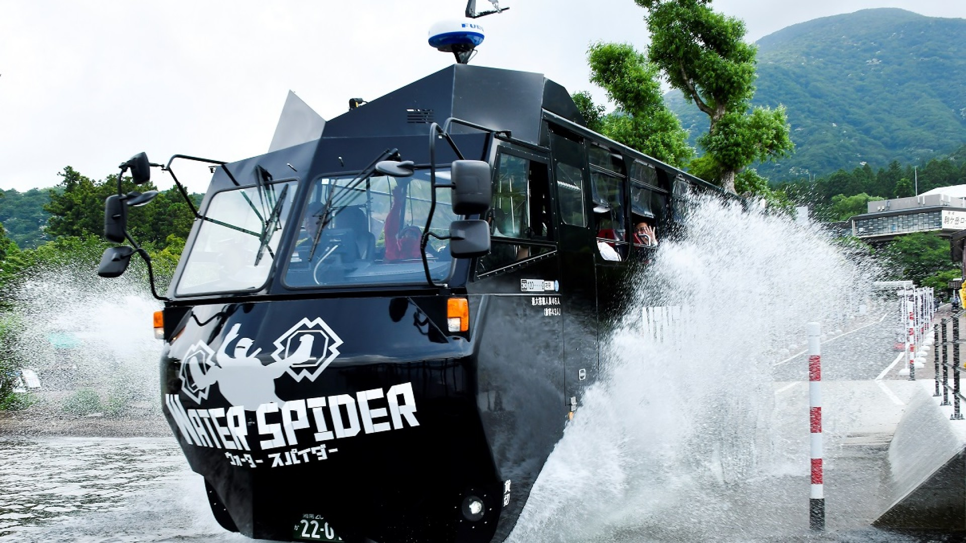 รถบัสนินจา แมงมุมน้ำ