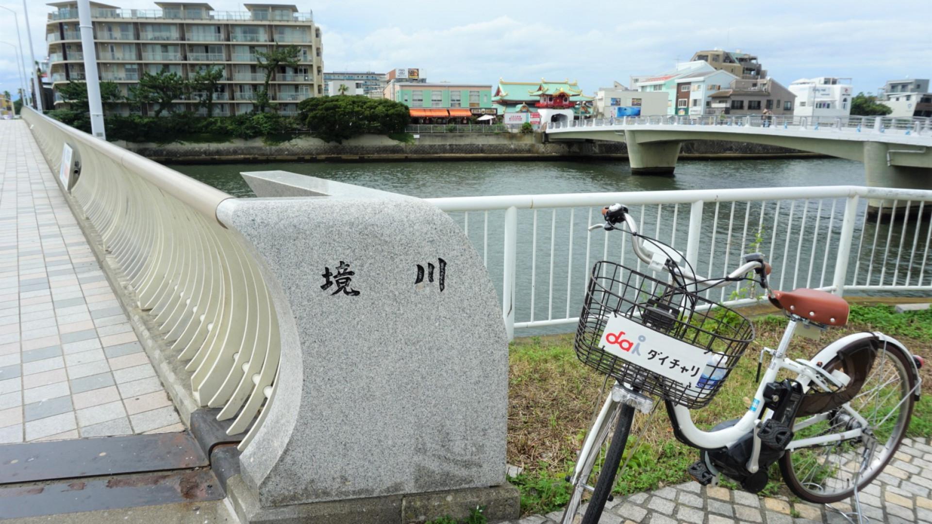 Con đường đạp xe Sakaigawa