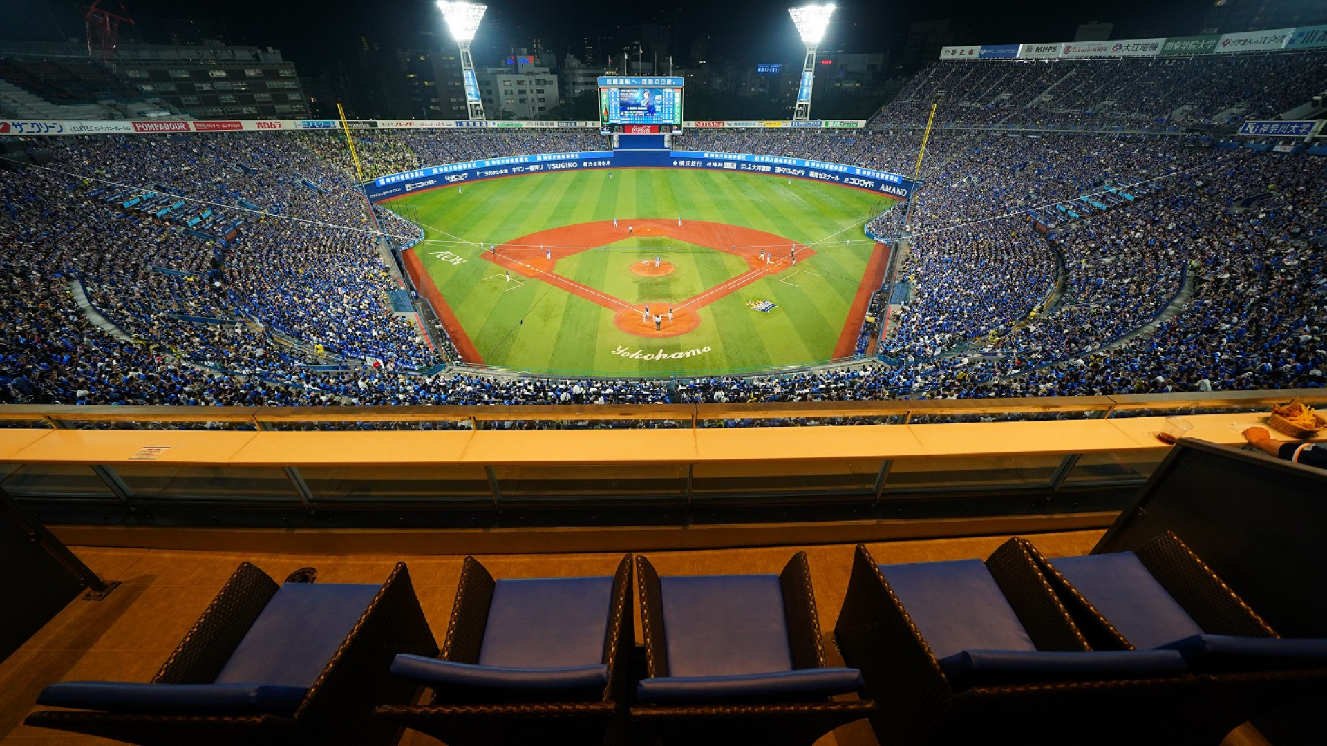 NISSAN STAR SUITES (Stade de Yokohama)