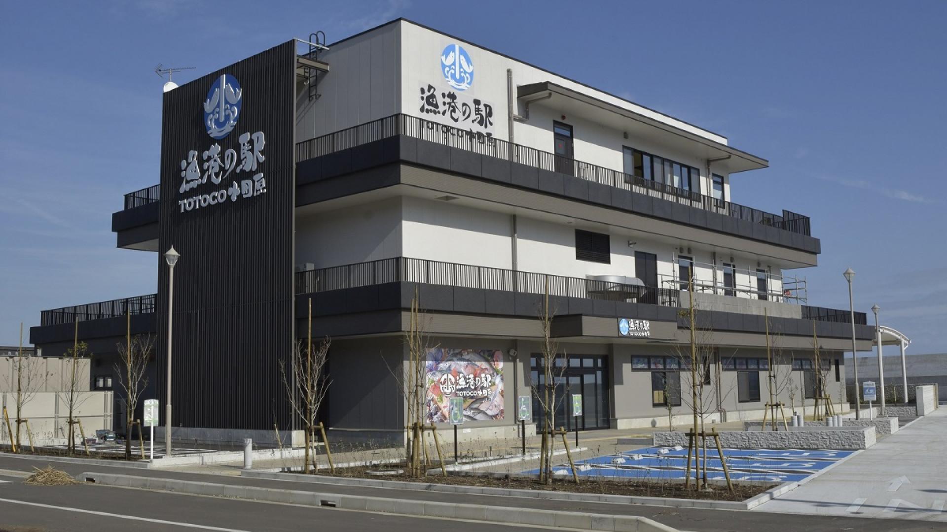 Gyoko no Eki: TOTOCO Odawara