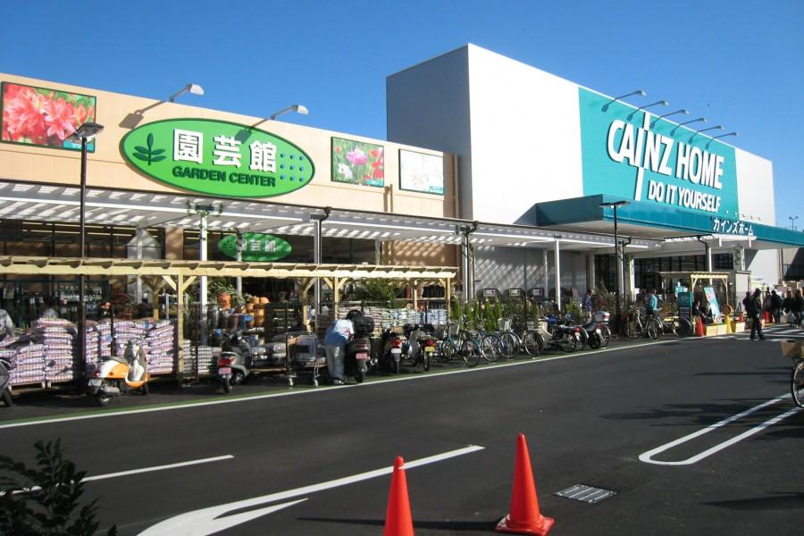 Cainz Yokosuka Kurihama Laden - 1