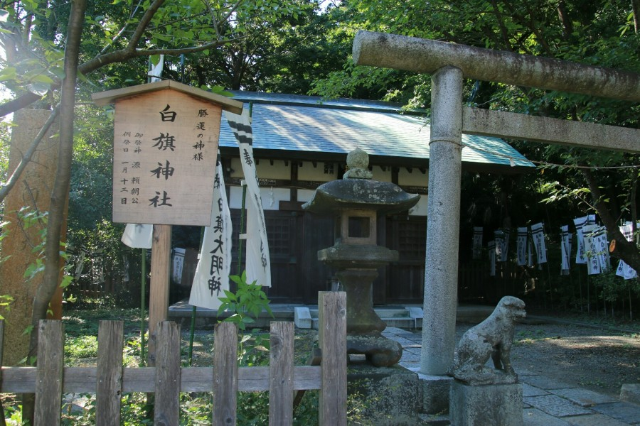 Shirahata Jinja Shrine (Kamakura City)