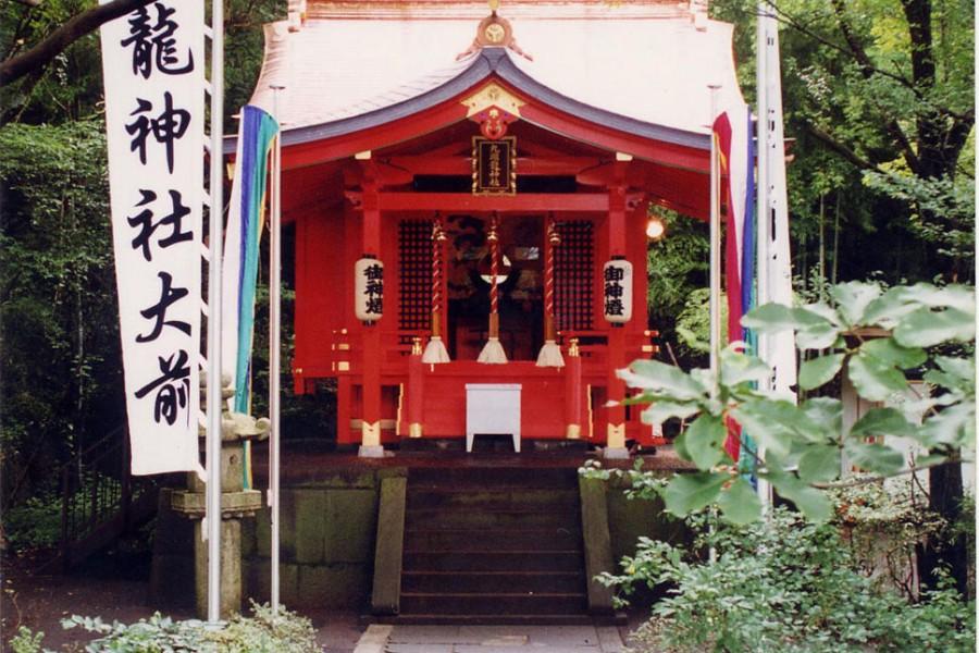 九头龙神社 - 2