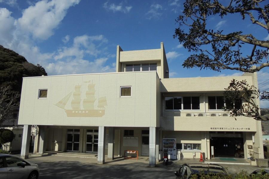 ศูนย์บริการชุมชนอุระกะ (พิพิธภัณฑ์พื้นบ้าน) - 1