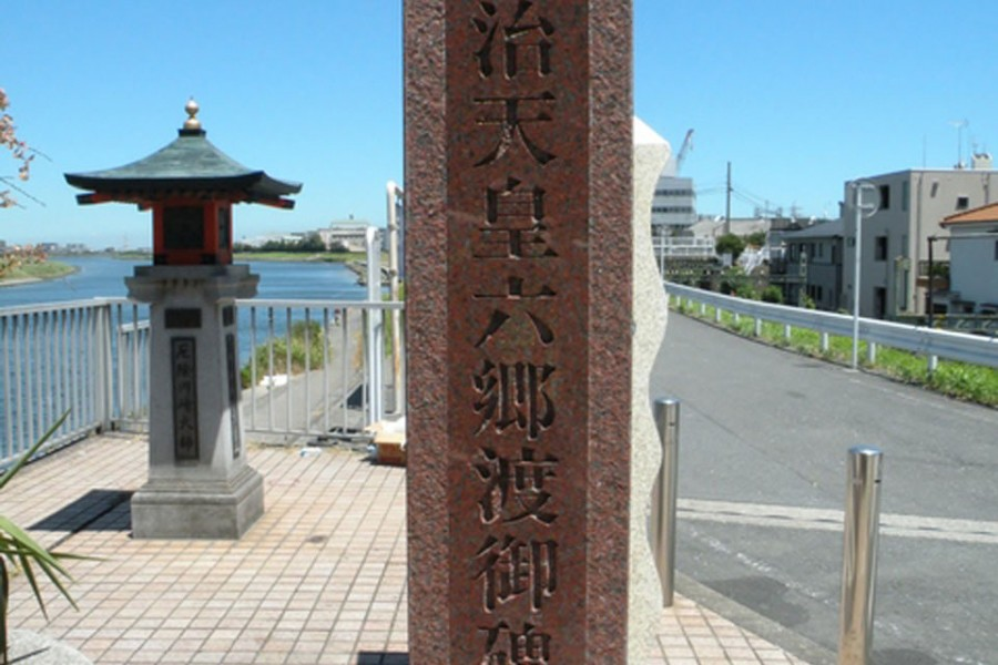 로쿠고와타시 유적