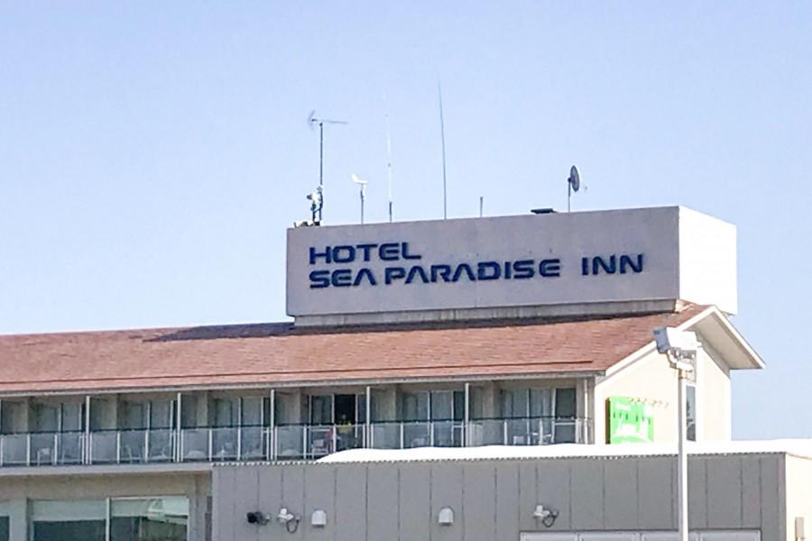โรงแรมซี พาราไดซ์ - 2