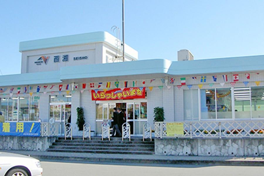 Bãi đỗ xe Seisho