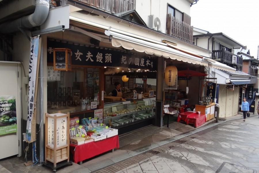 """ร้านคิโนะคุนิยะสาขาหลัก (สถานที่ถ่ายทำภาพยนต์ """"ฮิดะมะริ โนะ คะโนะโจะ"""") - 1"""
