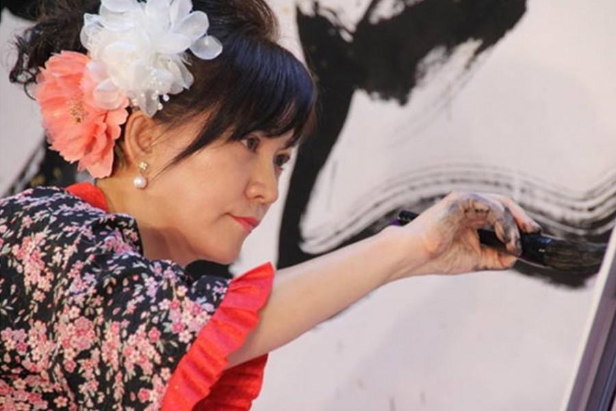 Ecoed e calligraphie de Kouka Awazu