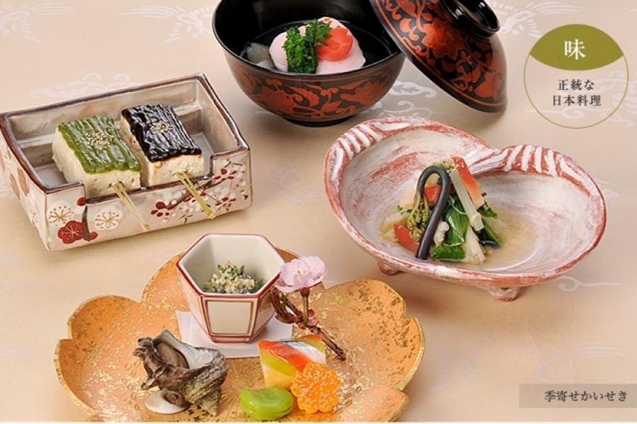四季料理「右京」
