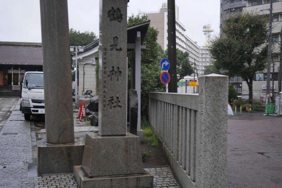 Le sanctuaire Tsurumi