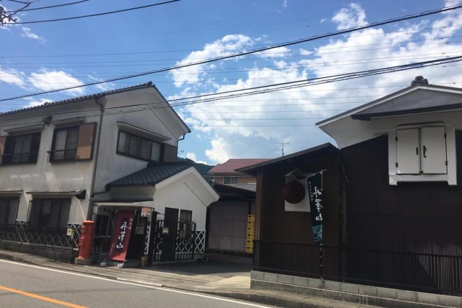 Kawanishiya Sake Brewery - 1