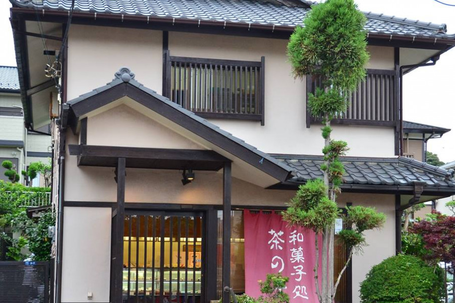 "Magasin de Wagashi ""Chanoko"" (confiseries japonaises) - 1"