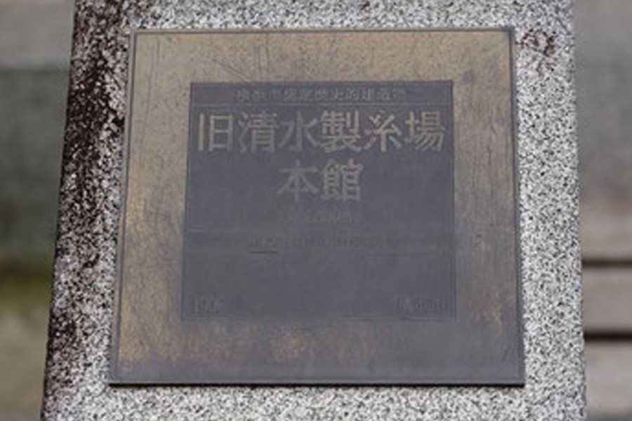 Tenno-mori Izumi Yakata