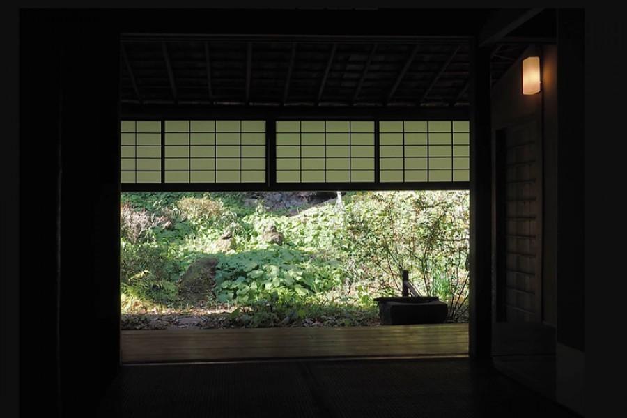 Le salon de thé Kitakamakura - 2
