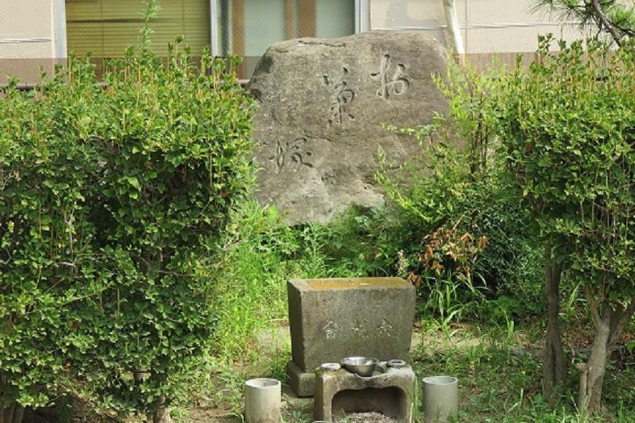 Tombeau d'Okiku-zuka