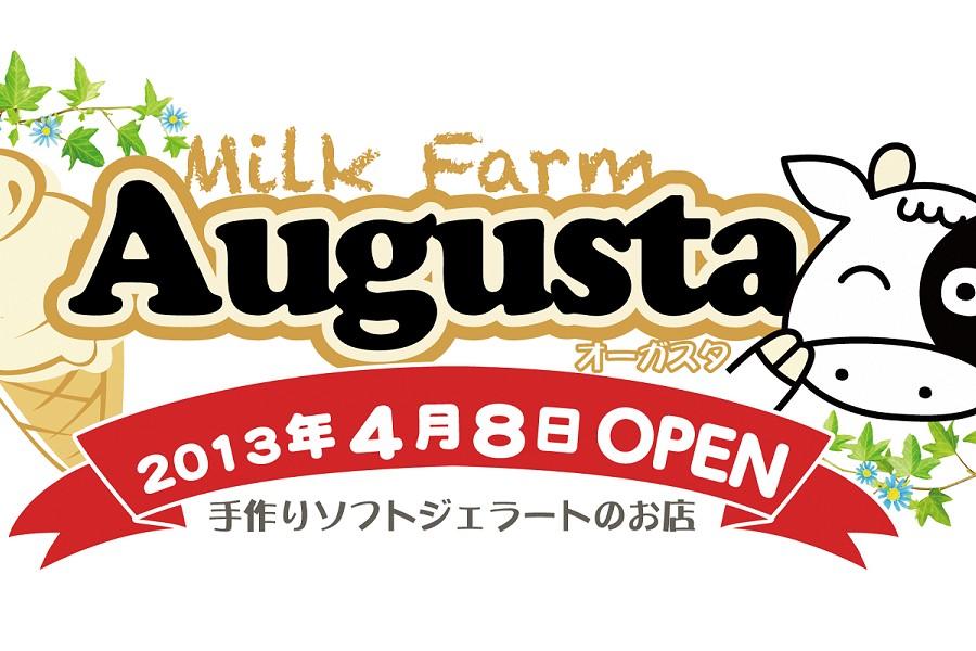 Nông trại Ryo Aizawa - Trang trại sữa Augusta - 2
