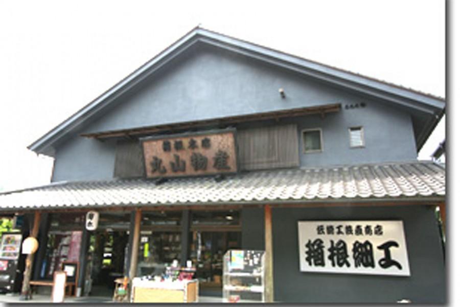 """""""Hộp giải đố 3 bước hình núi Phú Sĩ"""" của cửa hàng Hakone Maruyama  - 2"""