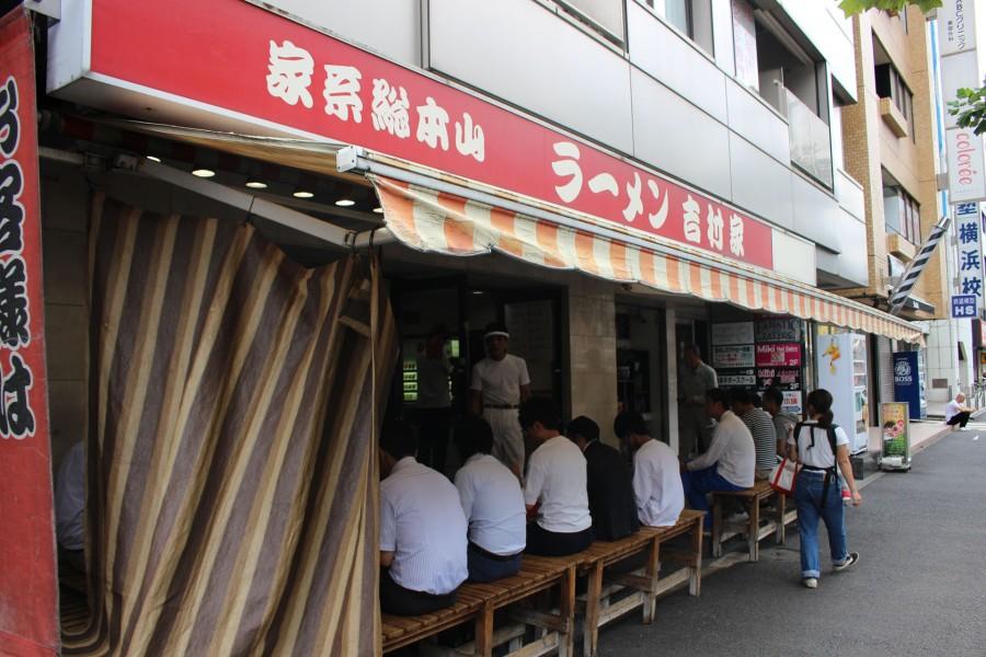 Nhà hàng mỳ Yoshimuraya - 2