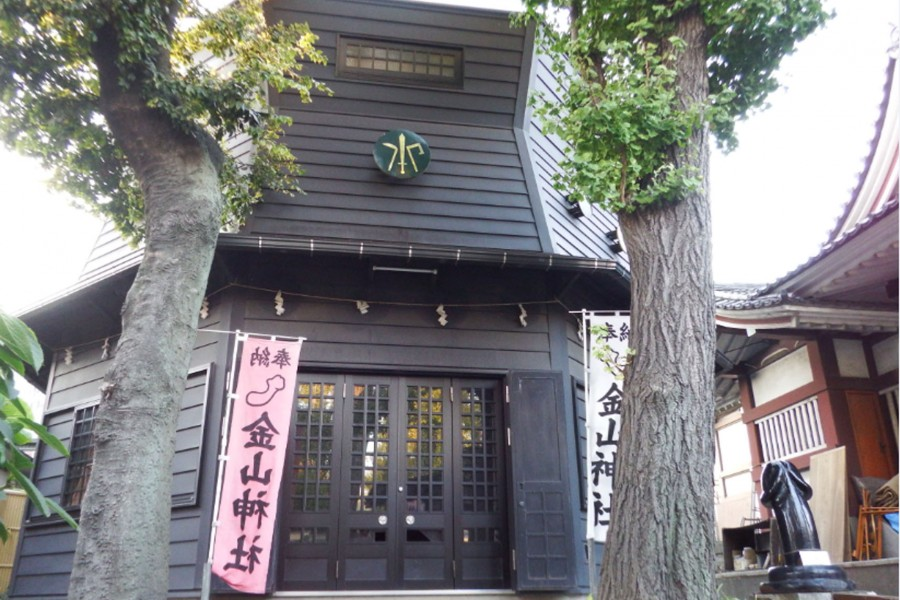 金山神社 - 1