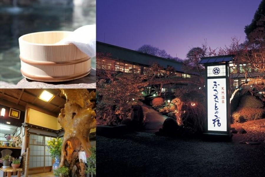 Onsen (Suối nước nóng) Furusato no Yado ở Iiyama