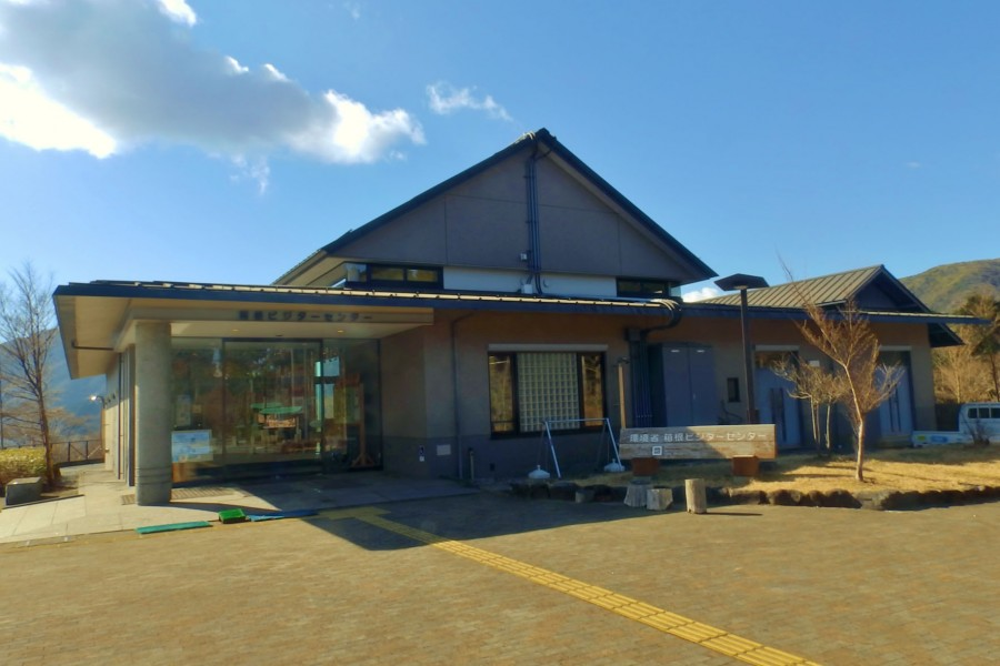 Hakone Visitors' Center - 2