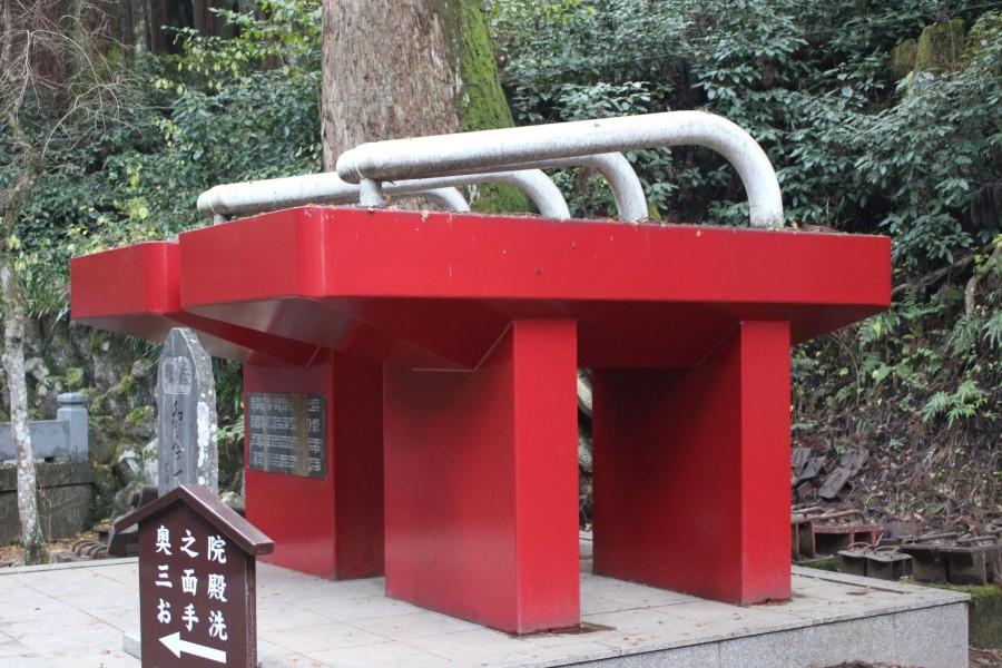 Daiyūzan Saijo-ji Temple - 3