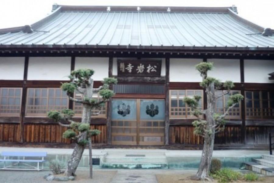Chùa Shogan - 1