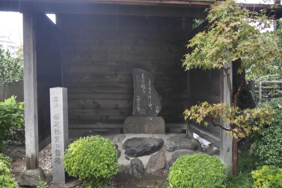 Bashos Haiku Denkmal - 1