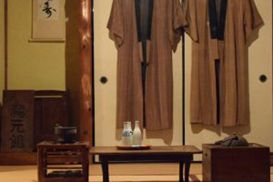 Nhà trọ Fukumotokan / Suối nước nóng Nanasawa (Một ngày ở suối nước nóng) - 2