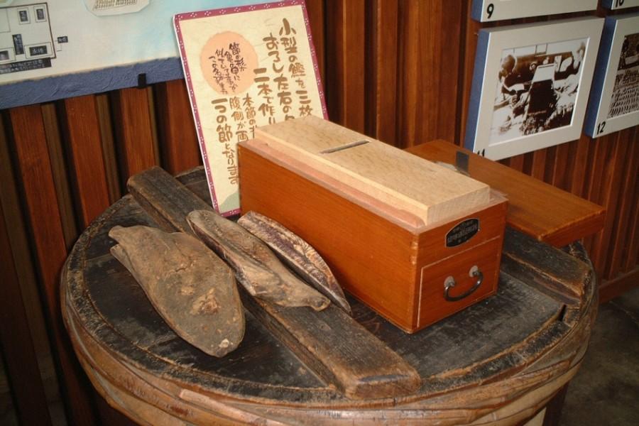 Bảo tàng Katsuobushi, Kagotune - 2