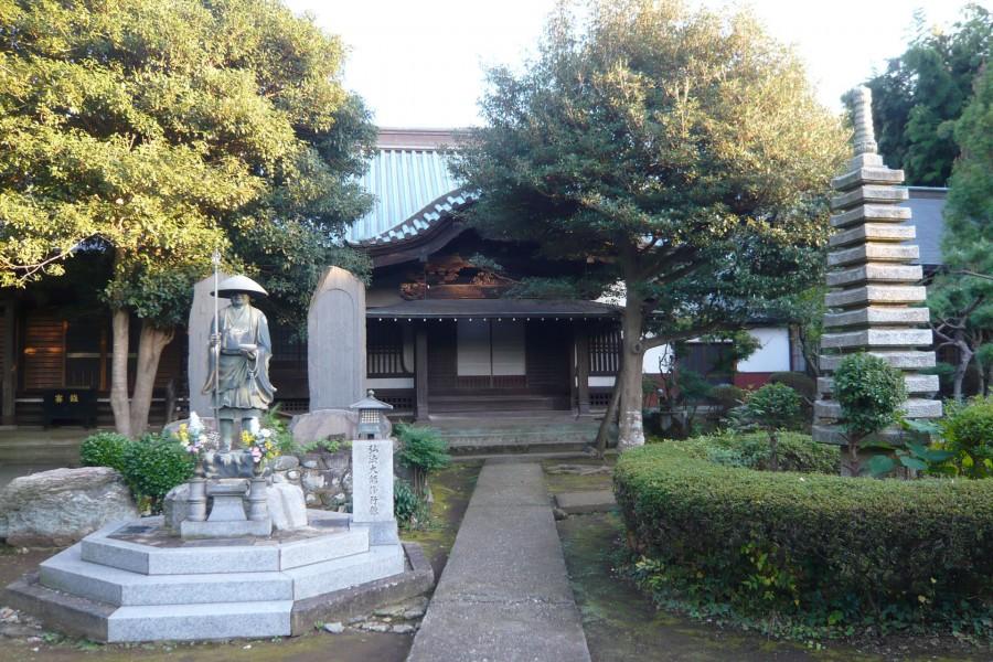 Kannou-in Temple