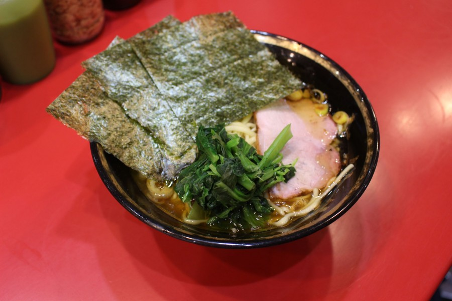Yoshimuraya - 1