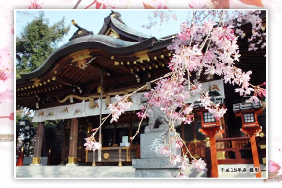 Đền Suzukamyo