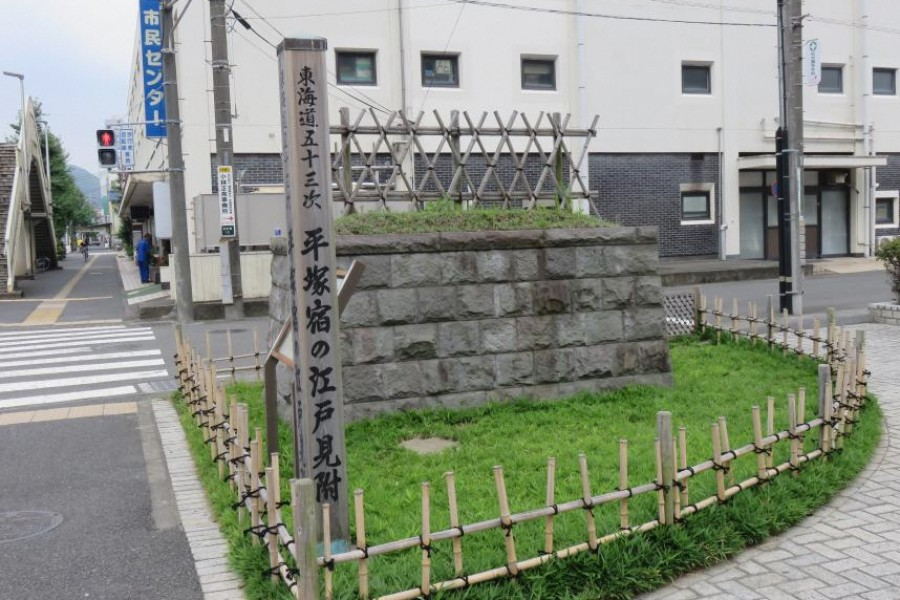 Site du poste des sentinelles, Edoguchi Mitsuke