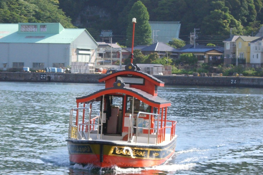 เรือข้ามฟากวะทะชิ-บุเนะที่อุระกะ - 2