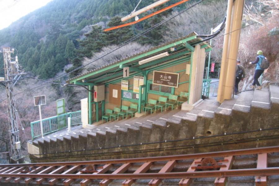 Oyamadera Station - 3