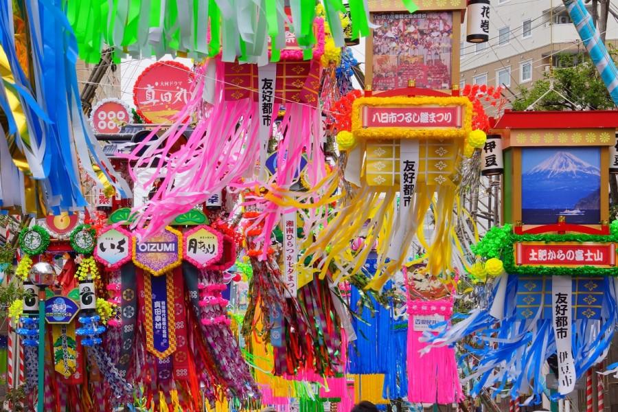 Lễ hội Shonan Hiratsuka Tanabata - 2