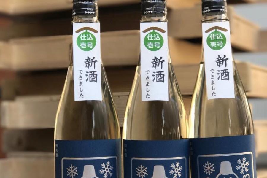 """Brauerei-Shop """"Shuyu-kan"""" - 2"""