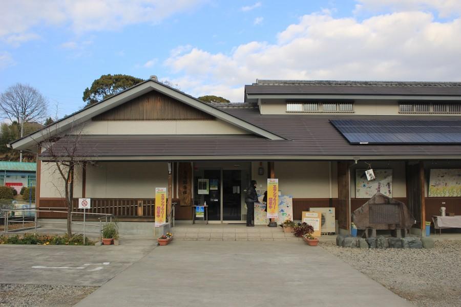 Ninomiya-cho Futami Museum - 1