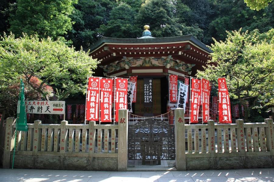 江島神社 - 3