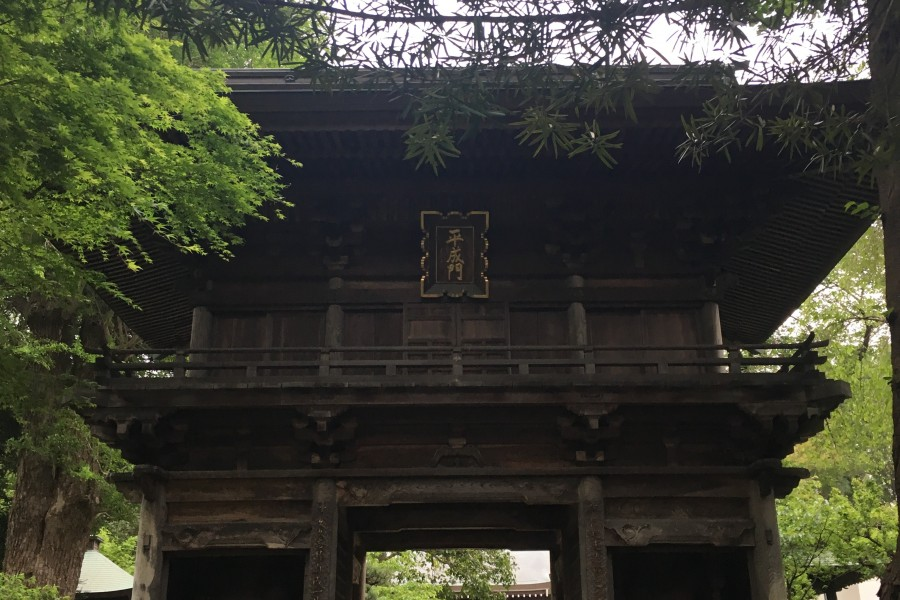 Le Temple Tokuzenji - 2