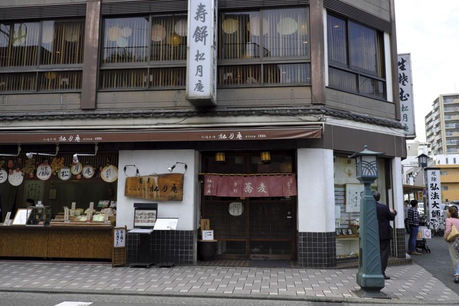 川崎大師松月庵(そば) - 2