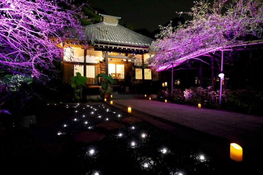 Temple Kousokuji