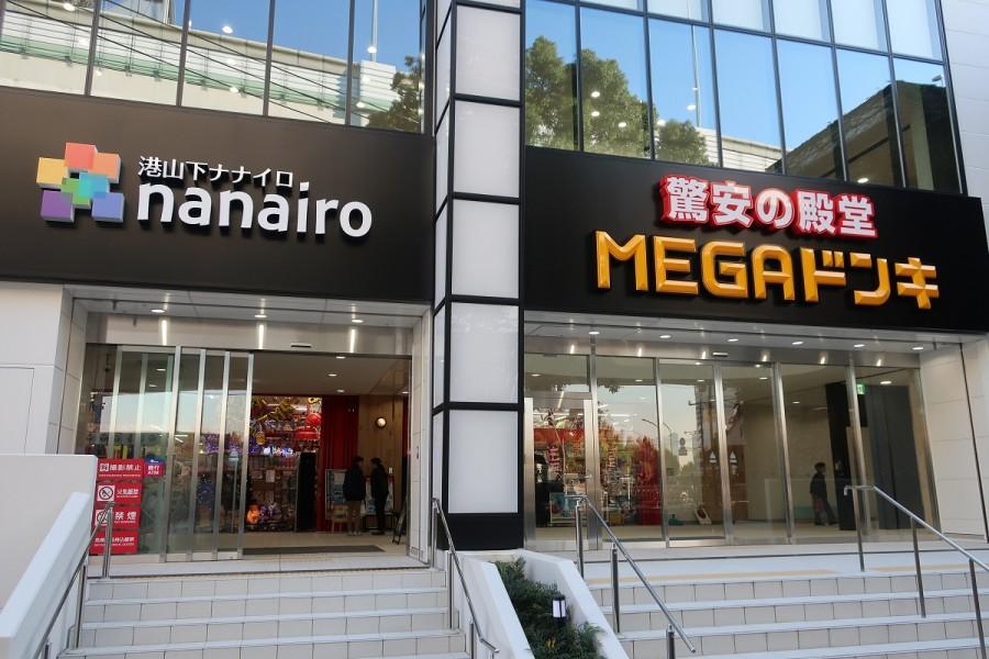 Mega Don Qujiote Minato Yamashita Filiale - 1