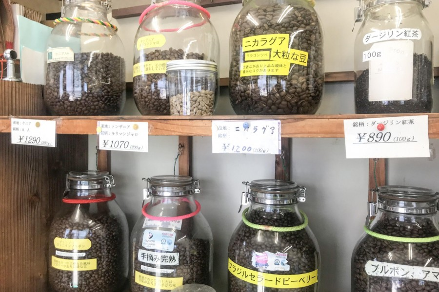 Cửa hàng cà phê Sudo - 1