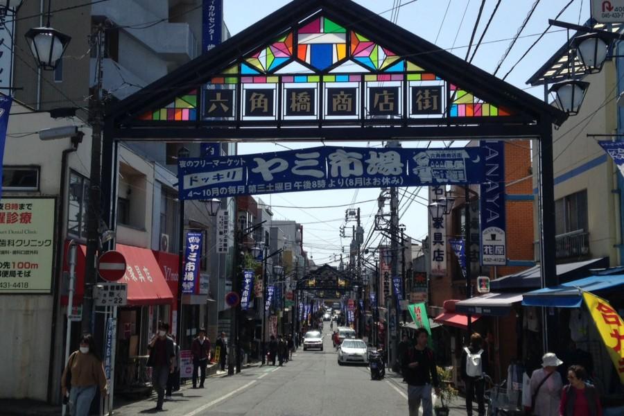 Rokkakubashi Shotengai (shopping area) - 2