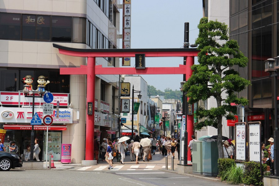 ถนนโคะมะชิ