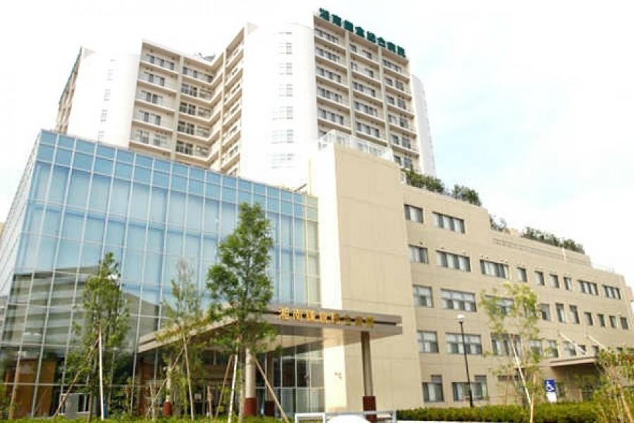 Bệnh viện đa khoa Shonan Kamakura